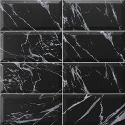 Atrium Black